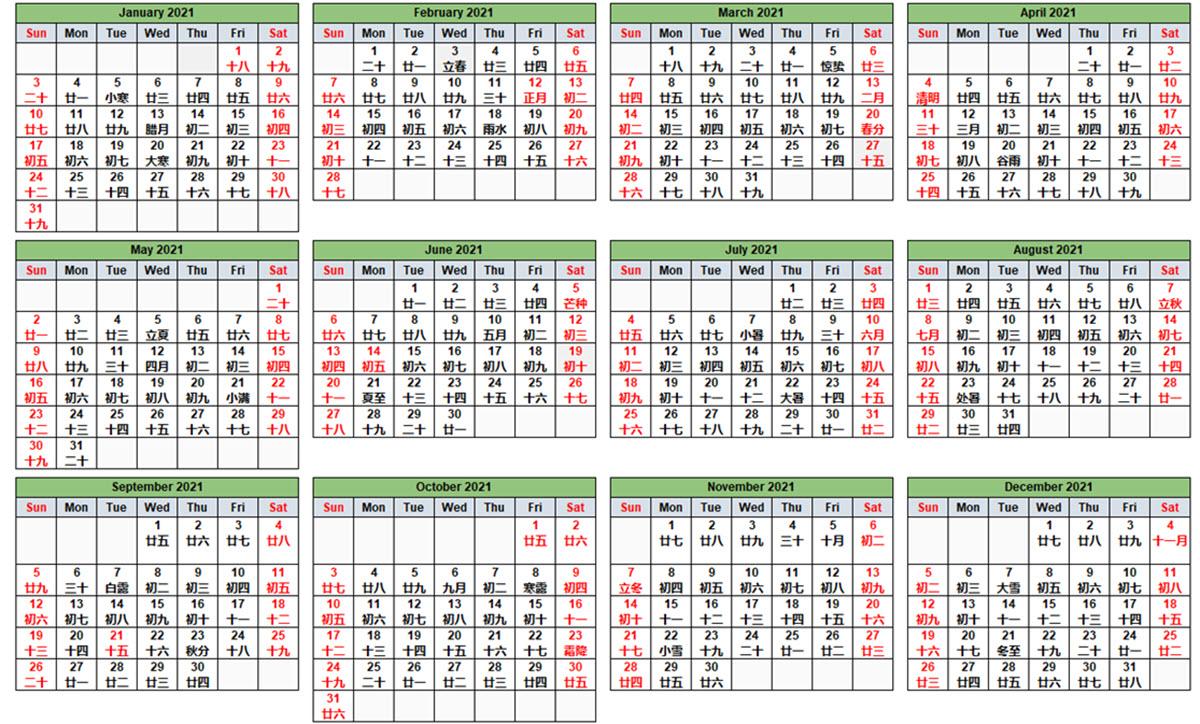 Lunisolar Calendar 2022.Chinese Calendar June 2021 Excelnotes
