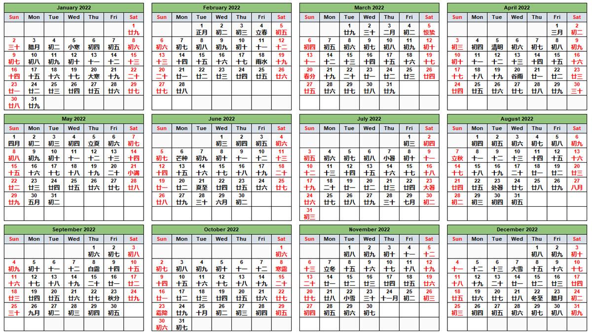 Moon Calendar September 2022.Chinese Calendar September 2022 Excelnotes