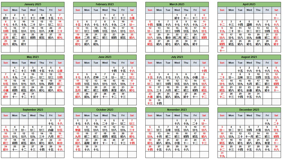 Lunisolar Calendar 2022.Chinese Calendar March 2023 Excelnotes