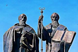 St. Cyril and St. Methodius Day (North Macedonia)